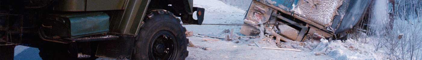 TruckAccidentLanding
